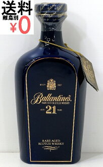 Ballantine's 21 year porcelain blue pottery Ballantine's ブルーデキャンタ
