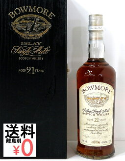Bowmore 21 year BOWMORE 21 whiskey box with