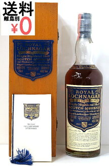Royal lochnager selected reserve ROYAL LOCHNAGAR official products old bottle crates with whiskey 750ml/43度