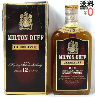 Milton Duff with 12 years Glenlivet premium valuation MILTON-DUFF 760ml box