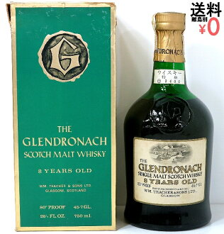 Kusu grade the glendronach 8 years GLENDRONACH ' 8 760ml 45.7 degrees