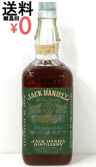 Kusu premium Jack Daniel's green label 760 ml