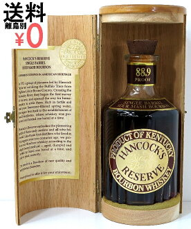 No Hancock reserve ( reserve ) 750ml/44.5 degree Bourbon box