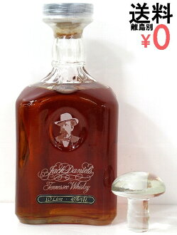 Old Jack Daniel's 125th anniversary bottle 1,000 ml