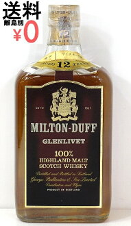 Milton Duff 12 years Glenlivet premium valuation MILTON-DUFF GLENLIVET 12y750ml