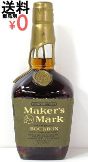 Maker's mark gold top Money Maker's Mark Gold Top750ml/50.5%