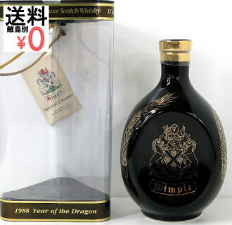 Dimple 1988, Tatsuo, ceramics black Dimple YEAR OF THE DRAGON 1988 750ml/43%