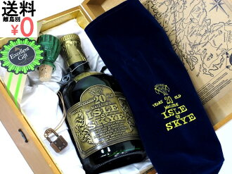 ! 20-grade アイルオブスカイ year ISLE OF SKYE 750ml/43% wooden boxes with malt