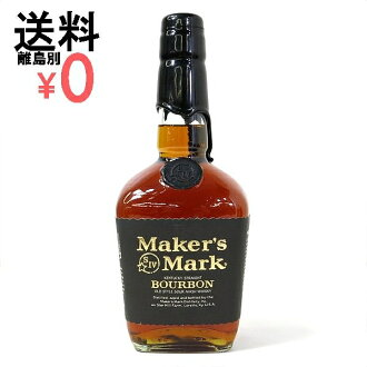 Old wine makers marked black top black Maker's Mark Black Top 750ml / 47.5%