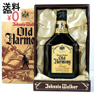 Kusu grade Johnnie Walker old harmony Johnnie Walker Old Harmony 750ml/43%
