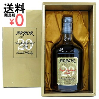 -Grade armor 20 year 750ml/43 ARMOR 20y % Scotch whisky