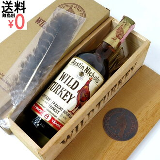 Kusu premium Wild Turkey 8 years WILD TURKEY 8 years old 750ml 50.5 degrees
