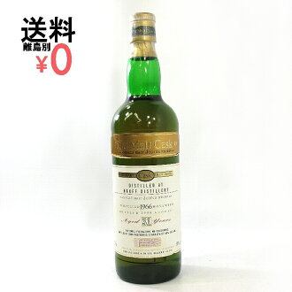 Banff 31 years 1966-1998 Bruichladdich BANFF 31y Old Malt Cask 700ml / 50%