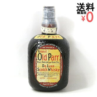 Kusu grade old per Deluxe Tin Cap bottle GRAND OLD PARR DE LUXE