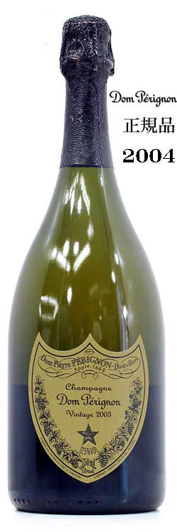 Genuine, Dom Perignon white 2003 person like 1 Please note that this limited multiple order will cancel. Arrival date depends on label