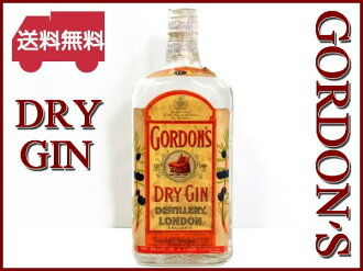 Miscellaneous alcohol grade II Gordon premium valuation drilling Tin Cap paper strip GORDON's DRY GIN Kusu