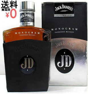 Jack Daniels Monogram box with 750 ml 47 degrees Jack Daniel's Monogram Tennessee Whiskey