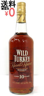 Kusu Wild Turkey 10 years Russell reserve old bottle WILD TURKEY 10 years old 750ml 50.5 degrees