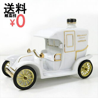 Renaunapoleon white car pottery bottle RENAULT NAPOLEON TAXI 700ml/40 degrees