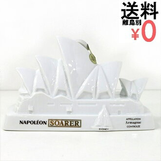 Soarer Napoleon White Opera House pottery bottle SOARER Cognac 700ml/40%