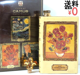 Camus book Napoleon van Gogh / sunflower Camus NAPOLEON Cognac bottle 350ml/40度