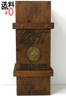 Rémy Martin 1724-1974 250 anniversary commemorative wooden primitive sealing REMY MARTIN 700ml/40度