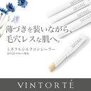 �ڥ����80���б��ۥߥͥ�륷�륯�����顼��VINTORTE(������ȥ��)�ۡ�̤�����Τ�8������ʲġ�