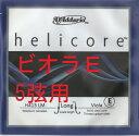 ビオラE弦 5弦ビオラ用 helicore ヘリコア