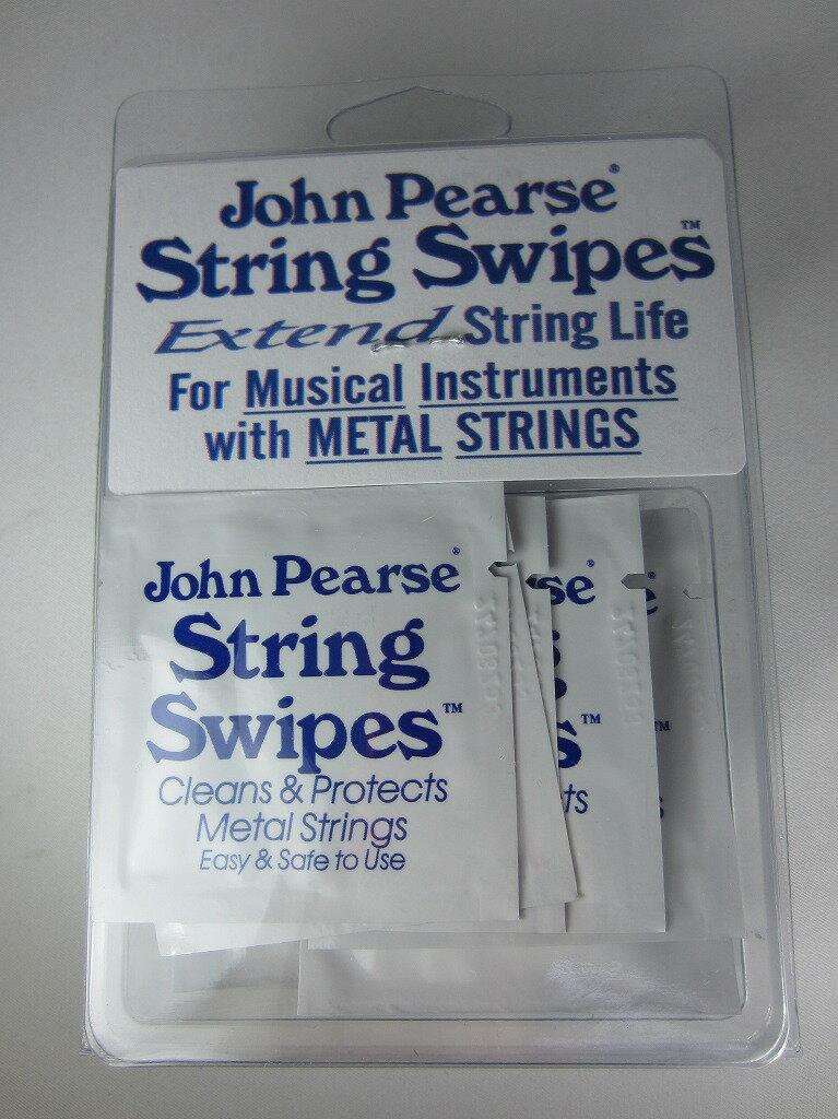 弦の酸化による錆びつき防止用 ストリング・スワイプス! String Swipes 袋入り20枚