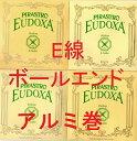 バイオリン弦 オイドクサ Eudoxa ガット弦 4弦セット(E A D G) E線ボール アルミ巻