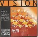 バイオリン弦 ヴィジョン Vision E弦(ループ・ボール兼用) Medium Gauge(中ゲージ)単品