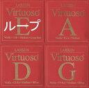 """バイオリン弦 Larsen """"Virtuoso"""" ラーセン """"ヴィルトゥオーゾ"""" ループエンドE 4弦セット(E A D G)"""