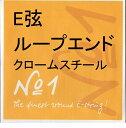 バイオリン弦 No. 1 ナンバー・ワン  E弦ループ Medium 単品