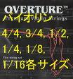 バイオリン弦 Overture 4弦セット(E A D G)