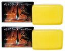 馬油石鹸シャンプー120g ×2個