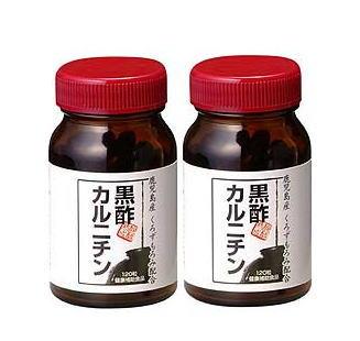 黒酢カルニチン120粒×2本組Blackvinegarcarnitine120pills×2sets