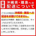 【300円OFFクーポン】 専用ワゴン