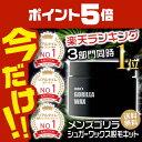 最大2000円OFFクーポン配布中【メンズ専用ブラジリアンワックス脱毛】メンズゴリラ