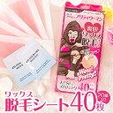メンズゴリラ for pretty womenゴリみ ワック...