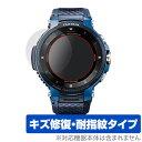 PRO TREK Smart WSD-F30 用 保護 フィルム OverLay Magic for PRO TREK Smart WSD-F30 (2枚組) 【送料無料】 液晶 保護 キズ修復 耐指..
