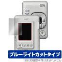 チェキ instax mini LiPlay 用 保護 フィルム OverLay Eye Protector for チェキ instax mini LiPlay 液晶 保護 目にやさしい ブルーラ..