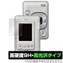 チェキ instax mini LiPlay 用 保護 フィルム OverLay 9H Brilliant for チェキ instax mini LiPlay 9H 高硬度で透明感が美しい高光沢..