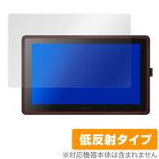 Cintiq22 DTK2260K0D 用 保護 フィルム OverLay Plus for Wacom Cintiq 22 (DTK2260K0D) 液晶 保護 アンチグレア 低反射 非光沢 防指紋 ワコム シンティック