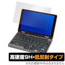 CHUWI MiniBook 保護フィルム OverLay 9H Plus for CHUWI MiniBook 低反射 9H 高硬度 映りこみを低減する低反射タイプ チュウイ ミニブ..