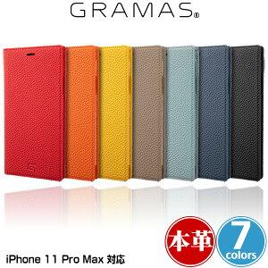 iPhone11 Pro Max 手帳型ケース 本皮 GRAMAS Shrunken