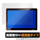 ジェネシス JT1090 保護 フィルム OverLay 9H Plus for JENESIS 10.1インチタブレット型PC JT10-90 9H 高硬度で映りこみを低減する低反..
