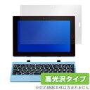 LAVIE First Mobile 保護 フィルム Ove...