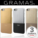 """GRAMAS FEMME Back Leather Case """"Hex"""" FLC235P for iPhone 6s Plus / iPhone 6 Plus 【送料無料】 ケース 本革 本皮 カバー メタリック"""