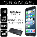 GRAMAS Protection Super Thin Glass 0.10mm EXIP6LNST01 for iPhone 6s Plus / iPhone 6 Plus 【送料無料】【ポストイン指定商品】 液晶 保護 フィルム シート シール 極薄 ガラス 10P03Dec16
