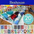 Beahouse フリーサイズブックカバー ベアハウス べあはうす 日本製 (文庫、B6、四六、新書、A5、マンガ、ノート) 大きさを変幻自在に変えられるブックカバーフリーサイズ 文庫カバー 文具クリエイター阿部ダイキ 文庫からA5サイズ対応 【ポストイン指定商品】 10P23Apr16